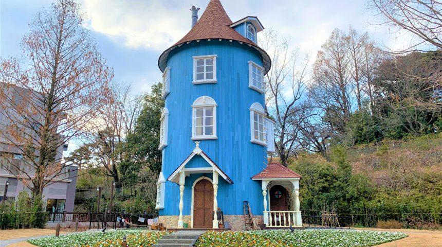 Moomin-house-1000yen-entrance-Chris-Kirkland-1
