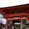 Tips Berwisata Hemat di Jepang!