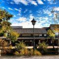 Destinasi Wisata Okayama Yang Wajib Dikunjungi