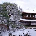 Berwisata ke Jepang pada Musim Dingin