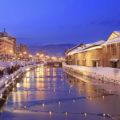 Rekomendasi Tempat Wisata di Hokkaido Jepang