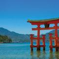 5 Wisata Jepang Yang Wajib Dikunjungi di Hiroshima