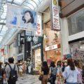Inilah 5 Tempat Belanja untuk Cari Barang Murah di Jepang
