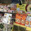 Inilah Oleh-oleh Murah dan Halal dari Jepang dan Tempat Kamu Bisa Membelinya